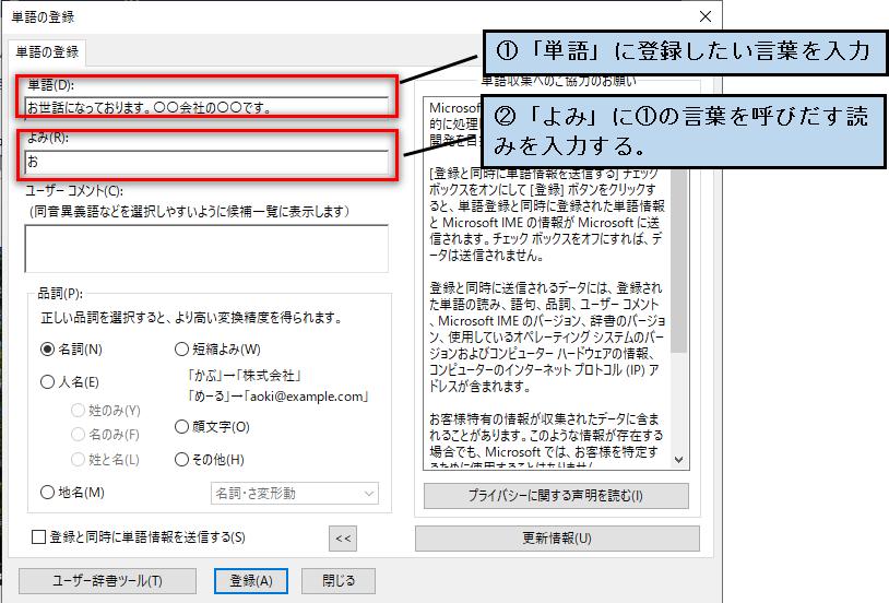 keyword_regist2