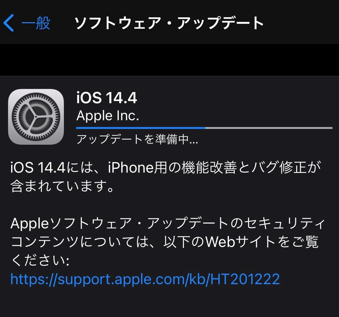 ios14.4_update